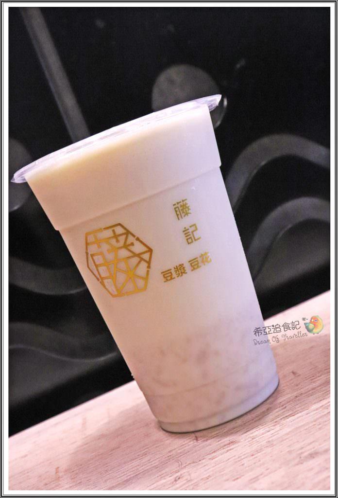藤記甜品豆漿豆花專賣店