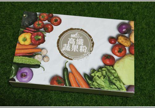 【綠拿鐵新寵兒推薦】山本富也 の 高纖蔬果粉 ➽ 低脂。低鈉。高纖。無青菜味。無敵爆好喝