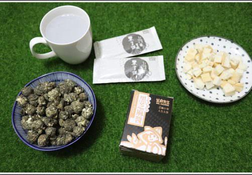 【營養食品推薦】芝麻先生 の 芝麻爆爆 & 綠拿鐵 & 黑拿鐵 & 黑芝麻醬 ➽MIT台灣製造,營養豐富極高