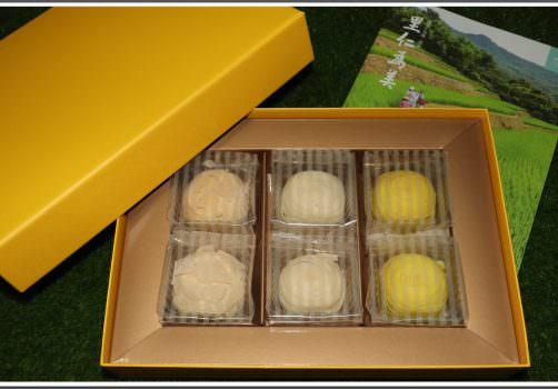 【伴手禮推薦】天天里仁 の 中秋月餅(秋饗禮盒) ➽ 三種口味鹹甜組合,一次滿足 – 全素