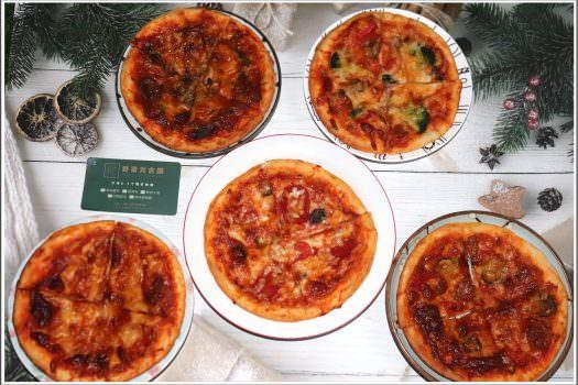【宅配美食分享】 野菜共合國 の 田園蔬菜 & 瑪格麗特 & 野菇牛蒡 & 夏威夷 & 辣味煙燻腸 (台中/西區) ➽ 台中素食義式餐廳推出在家也能享受吃素食披薩,口味眾多可選擇 – 素食