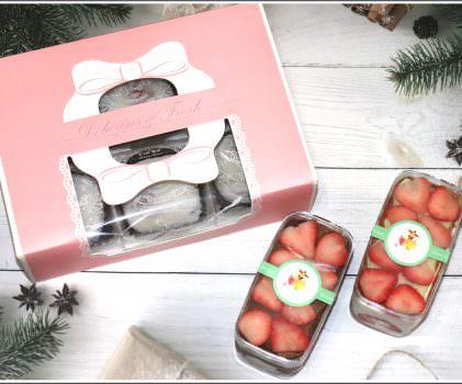 【桃園下午茶推薦】小初心法式甜點 の 草莓小巴 & 可可草莓小巴 & 草莓大福 ➽ 幸福滿滿的草莓,每一口都能吃的很滿足 – 蛋奶素